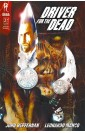 Driver For The Dead #2